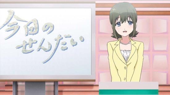Wake Up, Girls! 新章 3話番組カット012