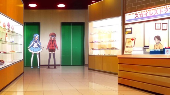 干物妹!うまるちゃんR 9話番組カット011