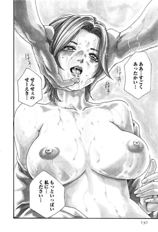 寄性獣医・鈴音3巻sample_014
