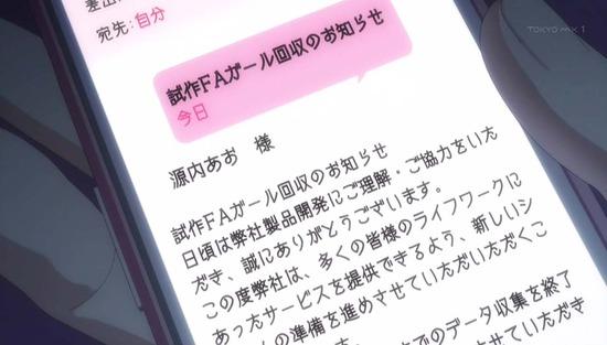 フレームアームズ・ガール 最終回12話場面カット_017