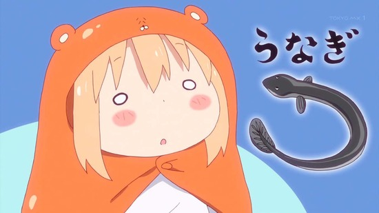 干物妹!うまるちゃんR 5話番組カット003
