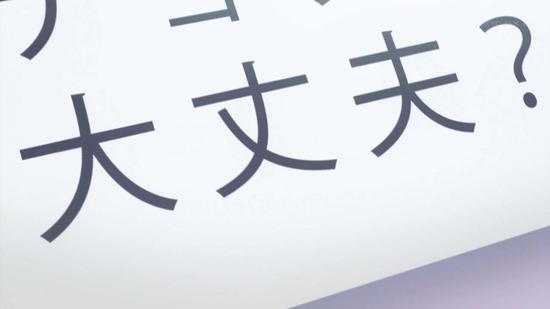 音楽少女 #11場面カット008
