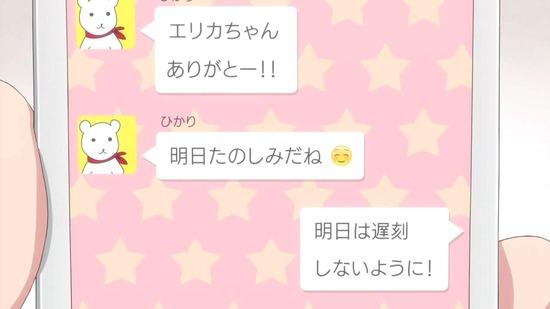 ライフル・イズ・ビューティフル 5話番組カット005