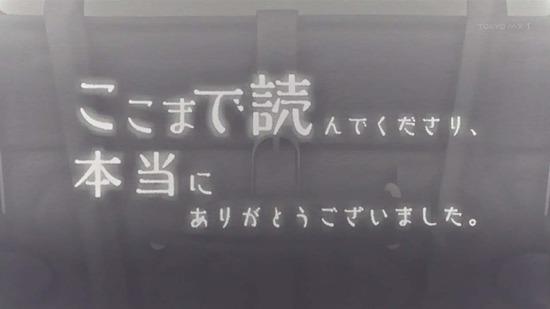 キノの旅 9話番組カット023