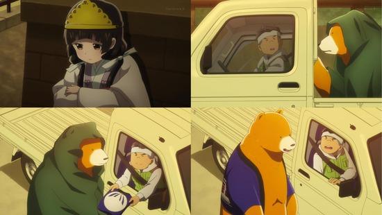 くまみこ 最終回12話場面カット_003