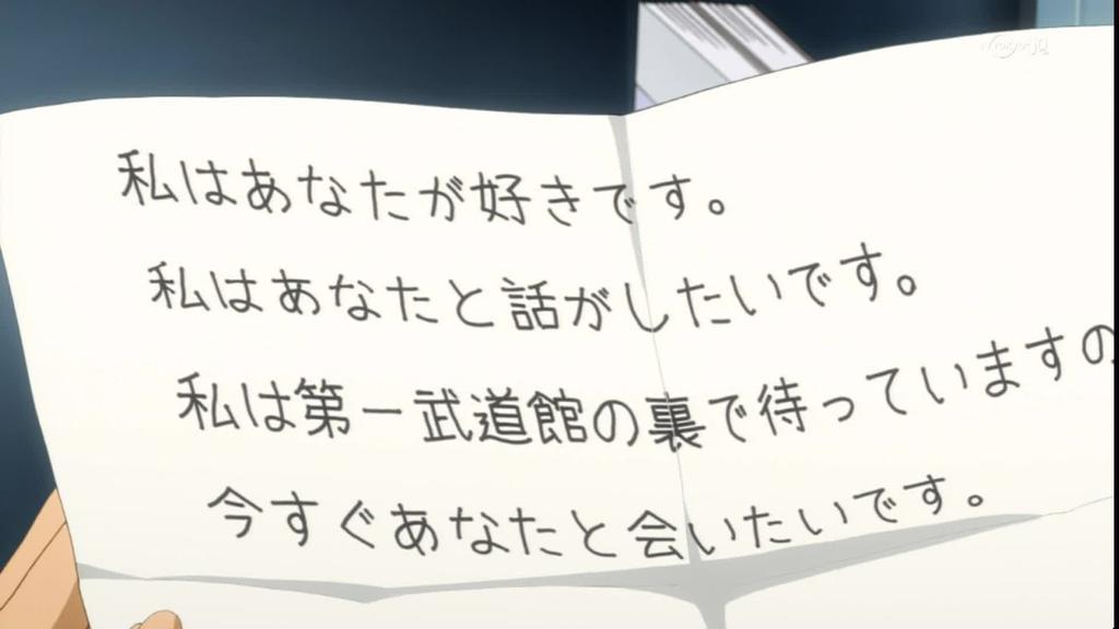 聖剣使いの禁呪詠唱(ワールドブレイク)7話シーン 002