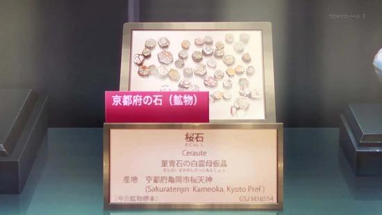 恋する小惑星 4話場面カット005