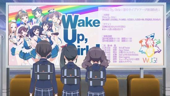 Wake Up, Girls! 新章 9話番組カット001
