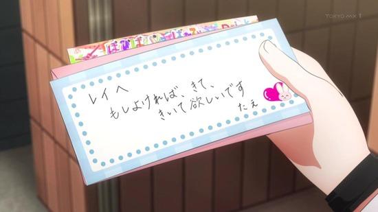 BanG Dream! 13話番組カット016