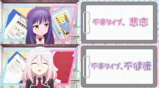 あんハピ♪ 2話_画像sample_001