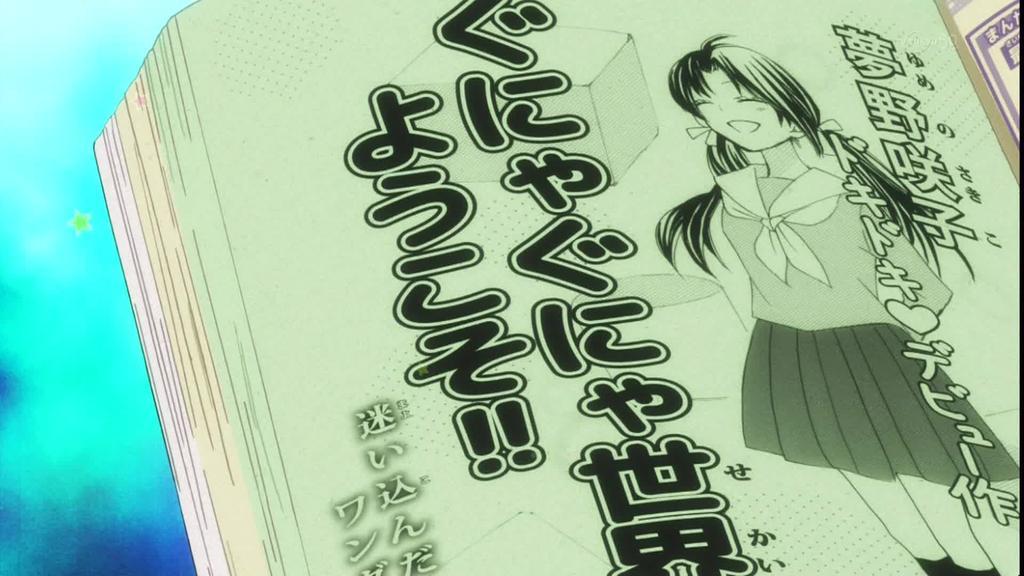 月刊少女野崎くん 箱が大人気の第八号018