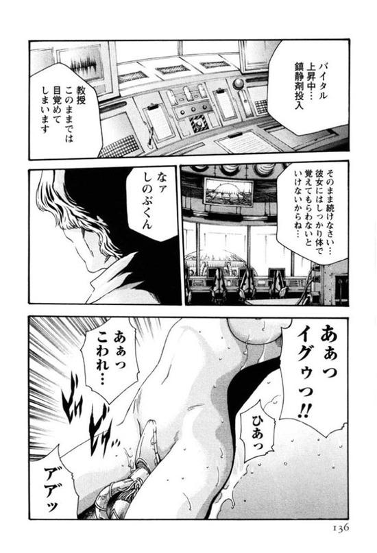 寄性獣医・鈴音3巻sample_015
