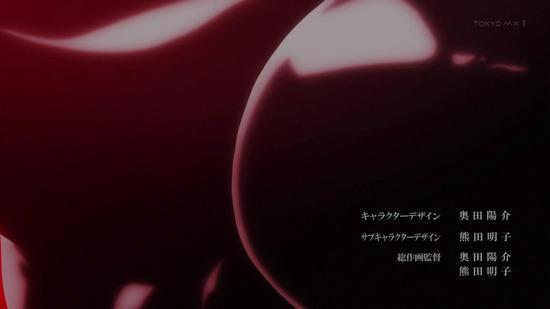 CONCEPTION 1話場面カット008
