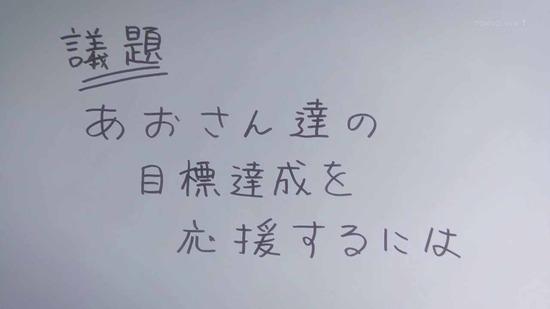 恋する小惑星 8話場面カット034