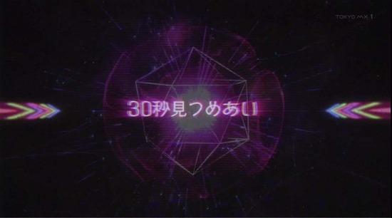 戦×恋(ヴァルラヴ) 2話番組カット022