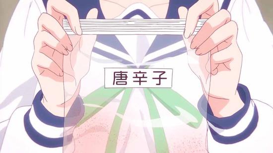 恋する小惑星 8話場面カット020