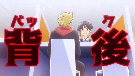 川柳少女 第九句番組カット007