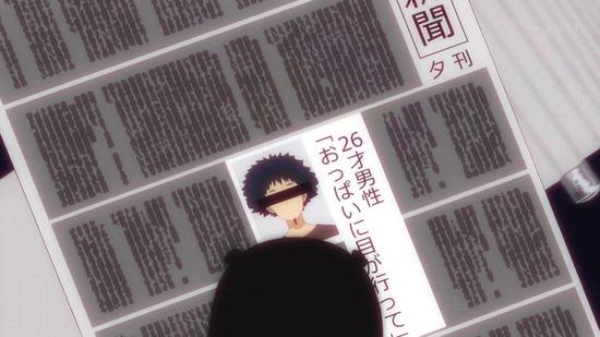 干物妹!うまるちゃんR 3話番組カット017