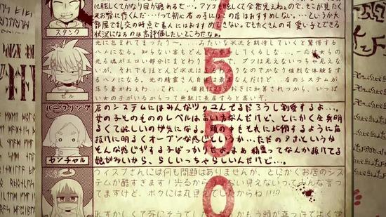 異種族レビュアーズ 6話場面カット075