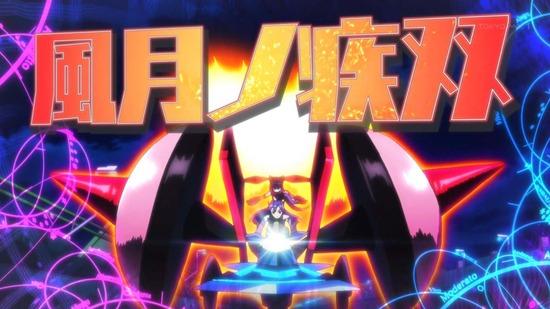 戦姫絶唱シンフォギアAXZ 9話番組カット_029