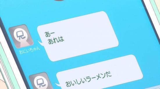 ラーメン大好き小泉さん 11話場面カット006