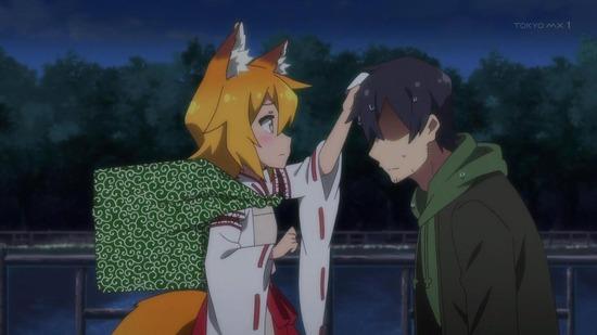 世話やきキツネの仙狐さん 12話番組カット024