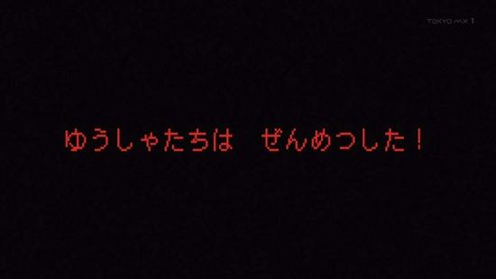 ぱすてるメモリーズ 7話番組カット014