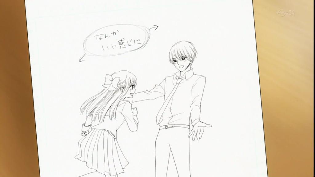 月刊少女野崎くん 箱が大人気の第八号015