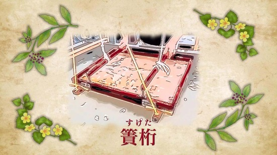 本好きの下剋上 8話番組カット003