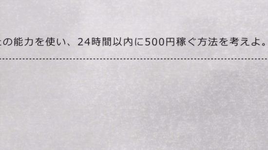 ちおちゃんの通学路 第12話場面カット005