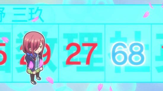 五等分の花嫁 7話番組カット039