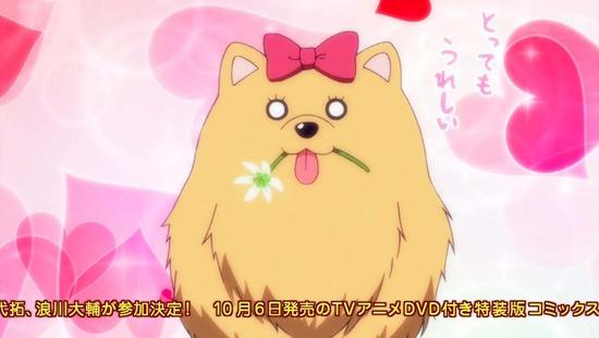 アホガール 11話場面カット024