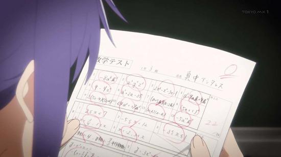 恋する小惑星 3話場面カット_003