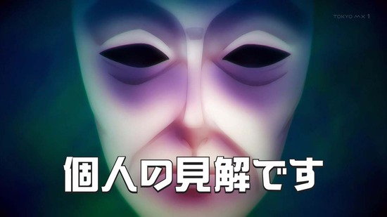 叛逆性ミリオンアーサー 16話番組カット040