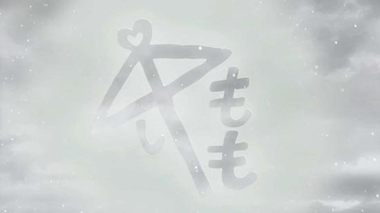 女子かう生 7話番組カット009