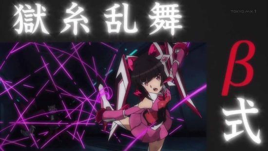 戦姫絶唱シンフォギア XV 2話番組カット024