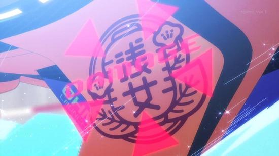 神田川JET GIRLS 2話番組カット035