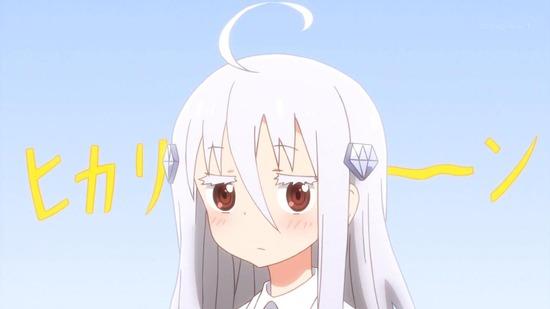 干物妹!うまるちゃんR 12話番組カット019