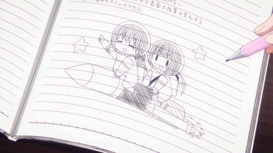 恋する小惑星 最終回12話場面カット007