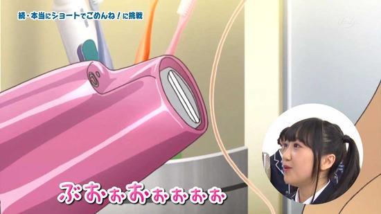 Wake Up, Girls! 新章 7話番組カット017