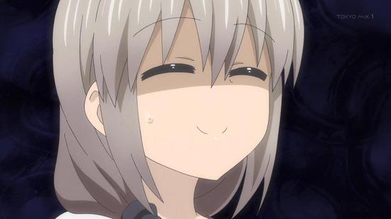 宇崎ちゃんは遊びたい! 9話場面カット003