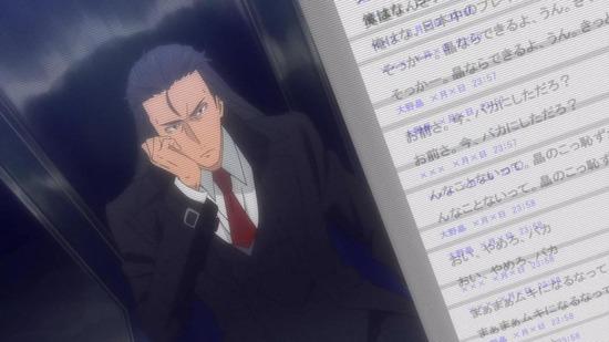 魔王様、リトライ! 1話番組カット001