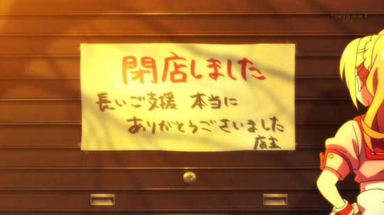 ぱすてるメモリーズ 1話番組カット023