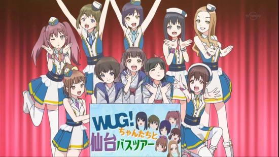 Wake Up, Girls! 新章 6話番組カット024