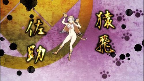 SAMURAI_049.jpg