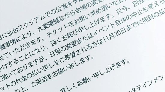 Wake Up, Girls! 新章 12話番組カット002