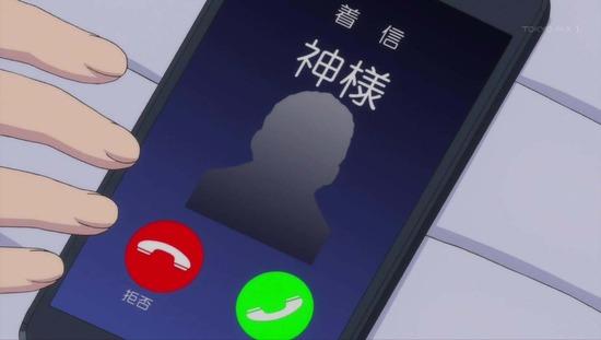 異世界はスマートフォンとともに。 4話番組カット_022