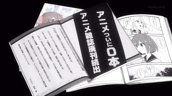ぱすてるメモリーズ 1話番組カット005