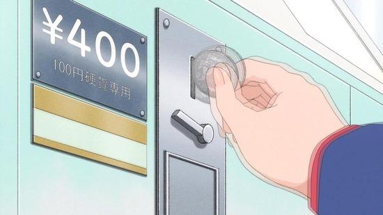 ひとりぼっちの○○生活 #11番組カット022
