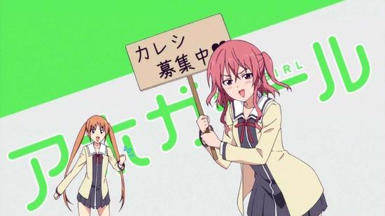 アホガール 10話番組カット_011
